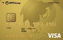 カード ntt