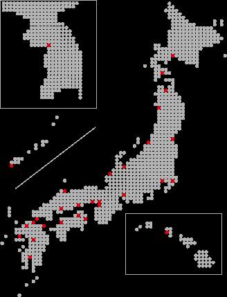北海道から沖縄まで全国各地の空港(28か所)、韓国とハワイの空港(1か所ずつ)