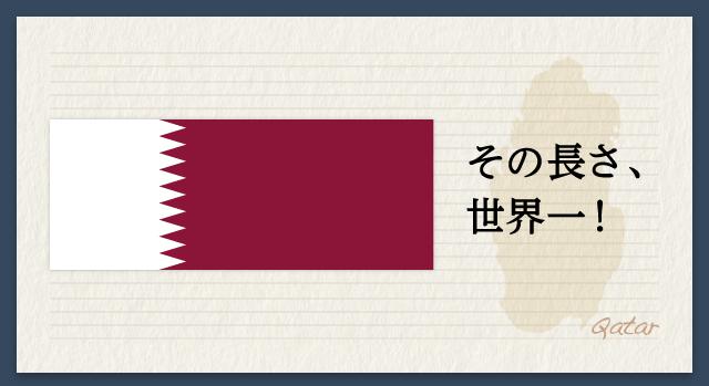 正方形 国旗